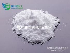 硫酸钾 工业级硫酸钾分析纯AR