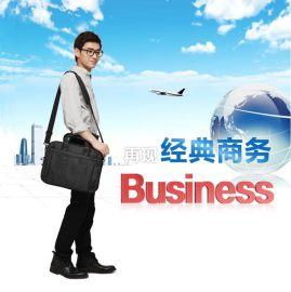 电脑包男士商务单肩包不同尺寸笔记本包手提公文包男包厂家定做