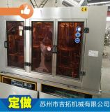 廠家直銷 全自動3L直線灌裝機 常壓大桶灌裝生產線 灌裝機械