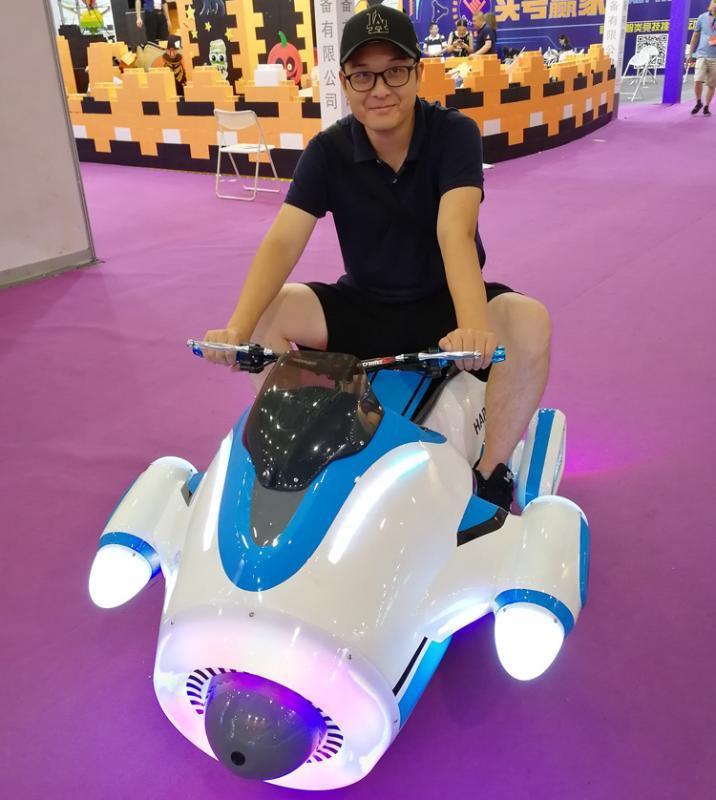 新款廣場幻影摩托快樂小飛俠遊戲機 防撞小飛俠