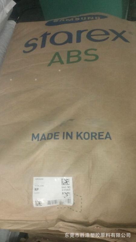 阻熱ABS韓國三星 VH-0815 高抗衝ABS 電子電器 注塑級ABS