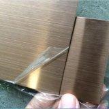 华县201材质制作不锈钢异型折弯价格咨询【价格电议】