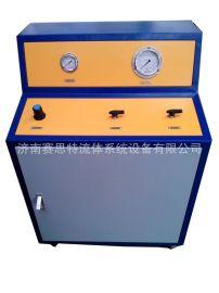 二氧化碳 增压充气设备气体增压|气密压力试验赛思特