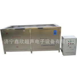 生产直供化纤行业 钢筘超声波清洗机XCK-380