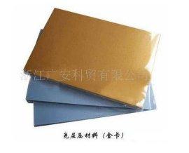 免层压PVC证卡材料