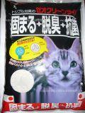 10L黑袋香料无尘球型猫砂
