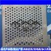 衝孔網廠家供應汽車傳褀4S招牌店鋼製穿孔板衝孔網裝飾網幕牆