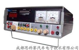 汽车电控系统执行器检测仪(SKS-3053B)