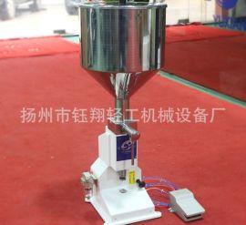 小型气动手动膏液体灌装机