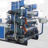 PVC扣板生产线 PVC板材设备直销