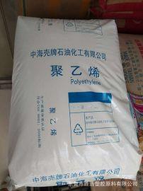吹塑级LDPE 中海壳牌 2420F 透明级 塑料袋
