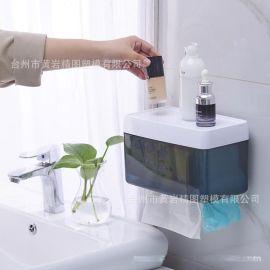 **纸巾盒加长加大款欧式卷纸盒吸盘纸巾卷纸抽纸盒防水可放手机