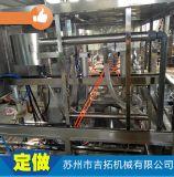厂家直销 全自动大桶水纯净书灌装机 QGF-450矿泉水生产线