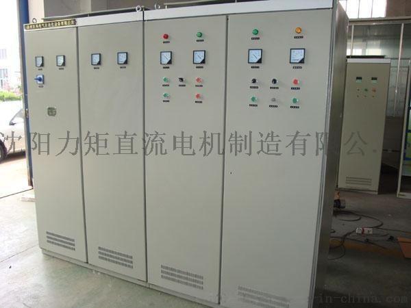 瀋陽直流成套控制櫃 瀋陽直流控制櫃價格
