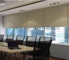 广州卷帘窗帘定做,办公室卷帘窗帘安装