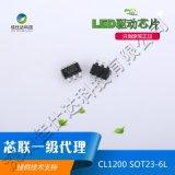 芯联CL1200/CL1224 LED驱动电源18W/20W 原边、输出空载、电压稳定 芯联一级代理提供方案及技术支持
