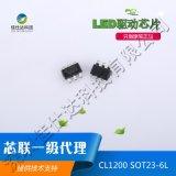 芯聯CL1200/CL1224 LED驅動電源18W/20W 原邊、輸出空載、電壓穩定 芯聯一級代理提供方案及技術支持