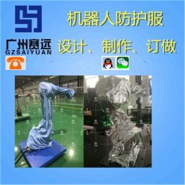 涂装机器人防护服防静电|安川机械手防尘