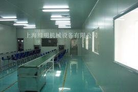 手机恒温恒湿涂装线_涂装生产线_UV涂装设备