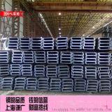 供應歐標槽鋼120*55*7 歐標槽鋼市場價格