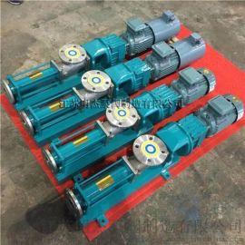 污泥污水输送螺杆泵 不锈钢污泥螺杆泵生产厂家