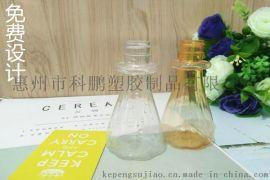 新型日用化妆南瓜瓶价格pet塑料瓶厂家直销