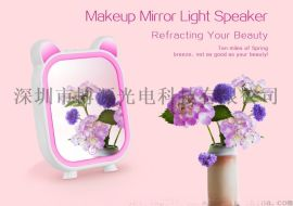 新款化妆镜蓝牙音响LED带灯多功能美容镜子闺蜜礼品