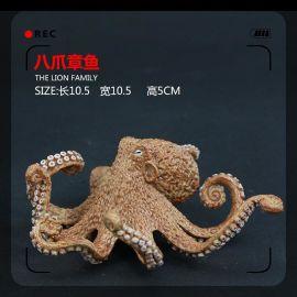玩模乐仿真海洋动物模型 儿童玩具八爪章鱼生物模型批发