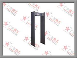 兵工厂家BG-A002新疆安检门、金属探测门、安检门厂家