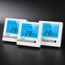 YORK约克温控器 中央空调温控器风机盘管