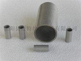 烧结网 机油用过滤网 1um 3um 5um过滤网