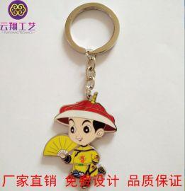 景点礼品钥匙扣定制 五金锁匙扣设计制造 五金匙扣图片价格