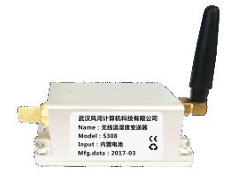 S308无线温湿度变送器
