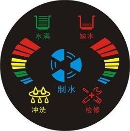 厂家专业定制 净水器专用 高亮 LED数码显示屏 彩屏