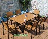 高档户外实木桌椅|园林景观防腐木桌椅