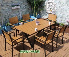 高檔戶外實木桌椅 園林景觀防腐木桌椅