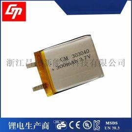 聚合物锂电池303040-300mAh超薄手表 玩具礼品可充电电芯
