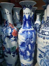 景德镇大花瓶生产厂家 1.8米2米落地青花瓷大花瓶