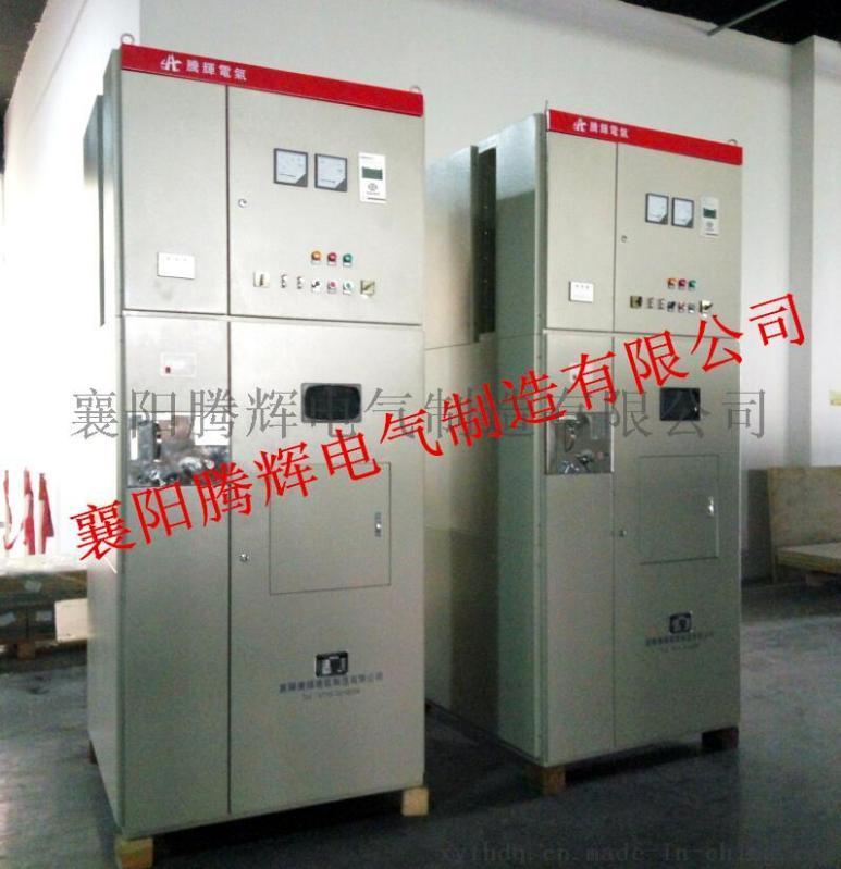 TGWB並聯電容補償櫃 提高功率因數的電容補償裝置