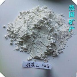 供应饲料添加剂用硅藻土 造纸用硅藻土