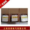 上海龙熔电气快速熔断器RS77AZ-660V/100A
