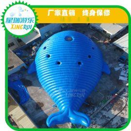 充气鲸鱼岛乐园 大型百万海洋球蓝鲸鱼帐篷鲸鱼充气岛儿童游乐园