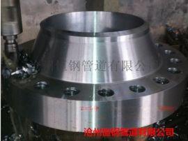 大口径高压不锈钢法兰制造厂家
