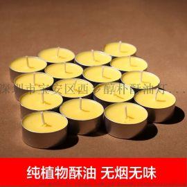 醇樸無煙植物酥油燈 宗教 祭祀佛教用品蠟燭