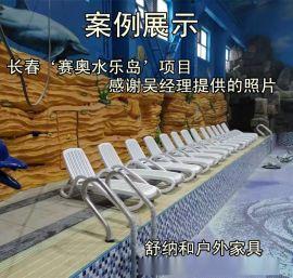 意大利進口沙灘椅ABS塑料泳池躺椅款式新穎