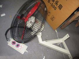供应防爆风扇FB50500 FB-600 FB-750防爆壁扇壁挂式防爆摇头扇**