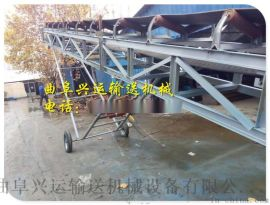 伸缩式输送机 升降散料输送机  包料移动式传送机