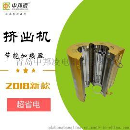 青岛中邦凌J08医用塑胶用品塑机节能加热圈