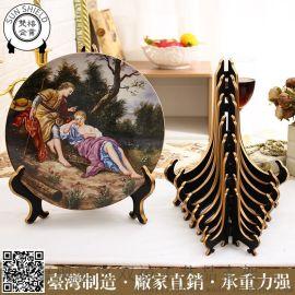 8寸黑金欧式美式台湾盘架亚克力展示架证书相框摆台茶饼架木盘架饼干架奖牌架子酒店陶瓷摆件