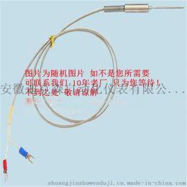 【图】热电偶的丝径【中国美术大观】推选厂家